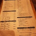 イタリアン居酒屋 DOSANKO DINING D -