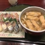 鮨と麺 うまい門 -