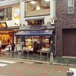 びっくりうどん 三好野 - お店の外観。奈良の三条通り沿いにあります。