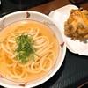 麦香 - 料理写真:かきあげうどん(580円)