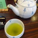 100432690 - 掛川茶?