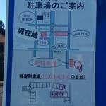 100433861 - 駐車場の場所