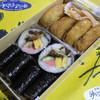 神田志乃多寿司 - 料理写真:太巻き詰め合わせ1150円
