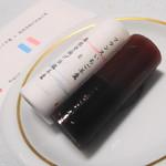 甘納豆かわむら - 羊羹・いちごと塩(250円)