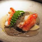 エクアトゥール - タラバガニ 肝のソース 筍 タラバガニの殻のソース