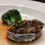 中国料理 王宮 - アワビの豆鼓蒸し