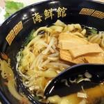 Kaisenkan - 醤油刀削麺(日替ランチ)