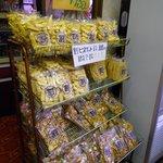 坂栄養食品 坂ビスケット売店 - まとめて買う人も多いです