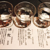 和膳処あぶらや - ドリンク写真:日替わり飲み比べ三種