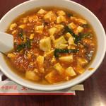 東幸飯店 - 麻婆豆腐麺(874円)