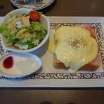 元町珈琲 - エッグベネディクト 元町スタイル