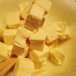 経堂純情酒場 太陽堂 - クリームチーズ味噌漬け