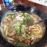 ふる里 - すじ肉うどん1400円