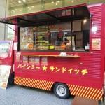バインミー☆サンドイッチ 丸井吉祥寺店  -