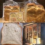 100455526 - 食パン280円税別