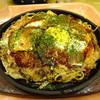 みっちゃん いせや - 料理写真:肉玉そば810円