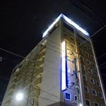ドーミーイン - [2018/12]ドーミーイン 稚内