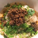 麺や すずらん亭 - 汁なし担担麺       2辛