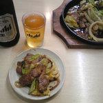 幸味 - スタミナ焼とビール