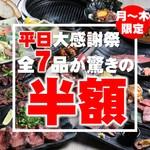 マルス精肉店直営 焼肉すぎ乃くら - その他写真: