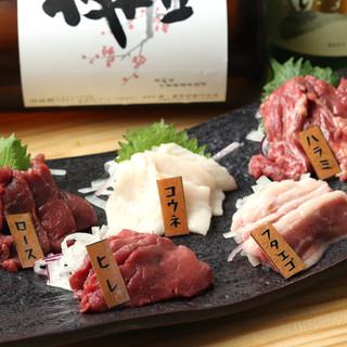 品質・鮮度にこだわり有◎馬肉料理&充実おつまみが250円~!