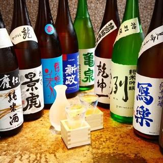 日本酒好きには嬉しい全20種日本酒バイキング1,380円!