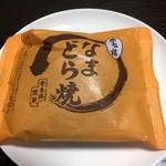 100466401 - 小豆
