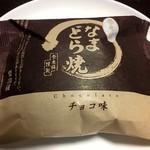 100466411 - チョコ味