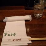 100467864 - 洋食屋さんの定番!