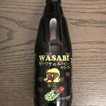 100471802 - ビーワサのルービーのロークー(わさび黒ビール) 520円(税込)