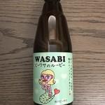 100471807 - ビーワサのルービー(わさびビール) 500円(税込)