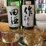 立呑み「最」 - 作・田酒♪