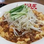 100475989 - 麻婆ジャージャー麺¥880