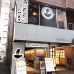 俺のBakery&Cafe 松屋銀座 裏 - 外観