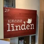 リンデン -