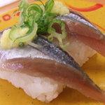 スシロー - 秋刀魚