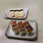 末よし - お寿司