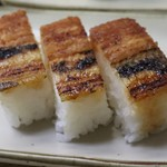 末よし - 穴子押し寿司
