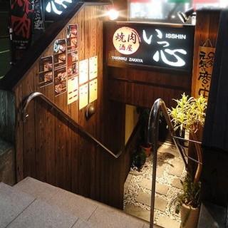 【京阪六地蔵駅すぐ】仕事帰りにサクッと寄ってください♪