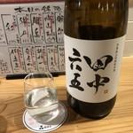 居酒屋 仙きち - 田中六五