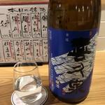居酒屋 仙きち - 喜久泉