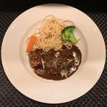 ビストロ メゾン・ド・ルージュ - 牛肉の赤ワイン煮