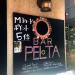 バル ペロタ - 外の黒板