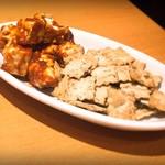 YEBISU BAR - クリームチーズの山葵味噌和え&山葵クラッカー