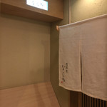 100492016 - 入り口