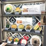 やりうどん - 昭和42年に折尾駅で開業し、地元民にとっては駅ナカうどん店として身近な存在です。