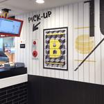 マクドナルド - お洒落な壁