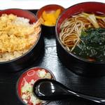 新宿増田屋 - (2018/11月)「そば弁当(天丼)」