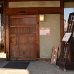 平田牧場 とん七 - 入り口