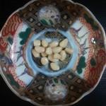 カシューツリー モトマチ - パインナッツ